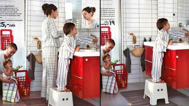 IKEA 'borra' a las mujeres de su catálogo para Arabia Saudita