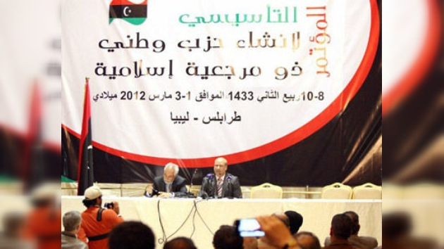 Los Hermanos Musulmanes fundan un nuevo partido político en Libia