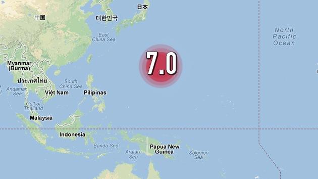 Un sismo de magnitud 7,0 amenaza las bases de EE.UU en Guam