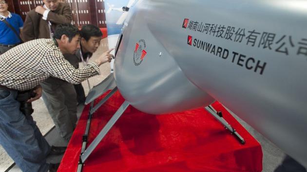 China y Japón inician una 'carrera de drones'
