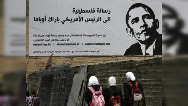 Plan antiterrorista para EE. UU.: dejar de aterrorizar a pueblos de Oriente Medio