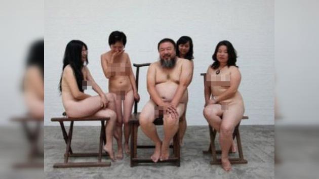 Ciberdesnudos en apoyo de un artista chino