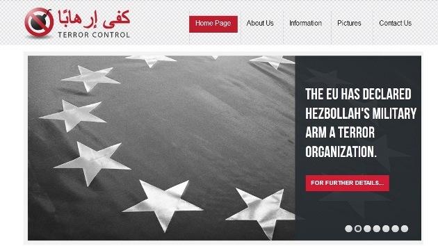 Israel podría estar detrás de un sitio web de espionaje contra Hezbolá