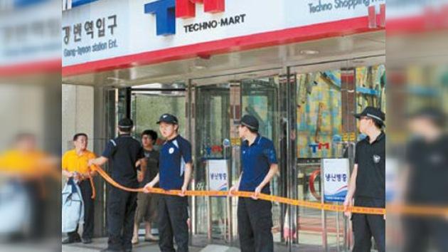 500 personas son evacuadas de un rascacielos en Seúl que empezó a temblar
