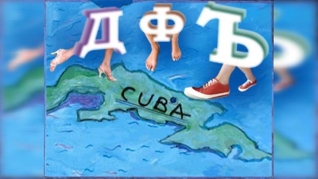 La lengua rusa regresa a Cuba