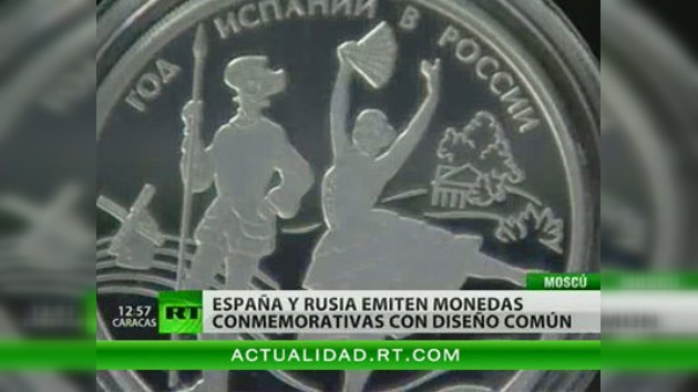 Don Quijote y una bailarina rusa 'danzarán' en los bolsillos en forma de moneda
