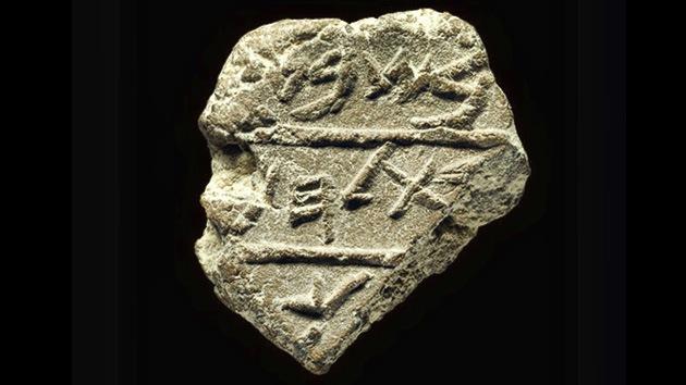 Hallan pruebas de la existencia de la ciudad bíblica de Belén