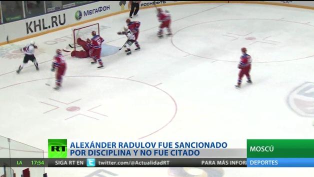 El CSKA vence al Avtomobilist por 4 a 3 y sigue cuarto en la conferencia oeste de la Liga Continental de Hockey
