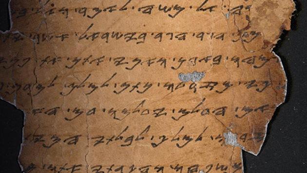 Inauguran la biblioteca 'online' de los manuscritos del Mar Muerto