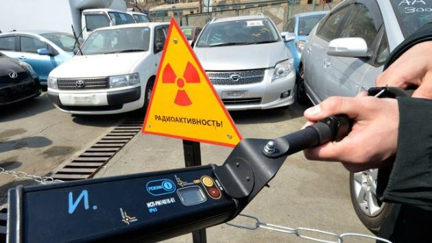 Rusia prohibió la entrada de 130 coches radiactivos japoneses en 2013
