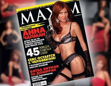 La ex espía Anna Chapman posa semidesnuda para la revista masculina Maxim