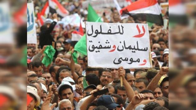 El Cairo, a las calles para salvar la revolución en Egipto