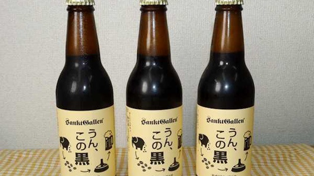 Sabor único: crean una cerveza a partir de excrementos de elefantes