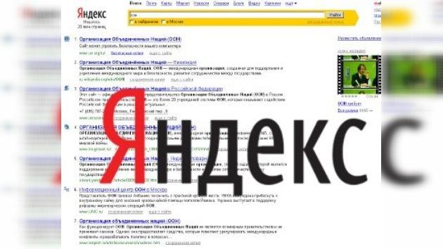 Antivirus ruso: el sitio web de la ONU no es seguro