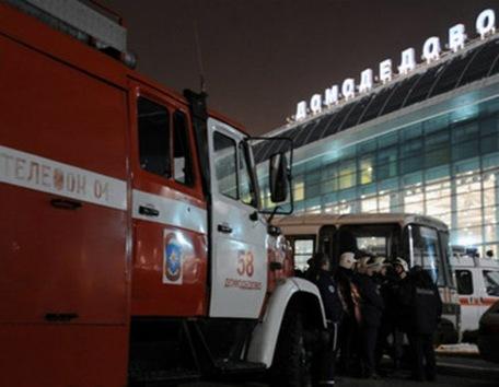 Un nuevo atentado en Moscú se cobra la vida de al menos 35 personas