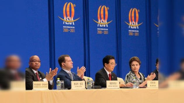 Foro de Boao: integración, modernización y desarrollo inclusivo
