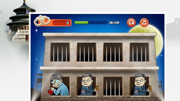 Un videojuego chino invita a electrocutar a burócratas corruptos