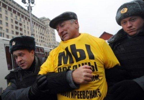 Manifestaciones en Moscú y San Petersburgo