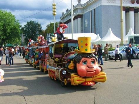 Fiesta popular en VDNJ por los 863 años de Moscú