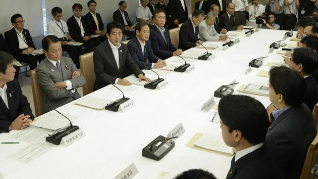 """""""Asunto urgente"""": Tokio endurece las penas por filtración de expedientes secretos"""