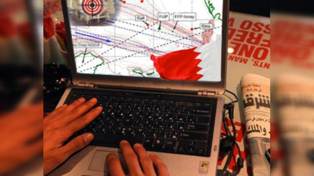 Bahréin desarticula un complot terrorista cuya 'mecha' dice que llega hasta Irán