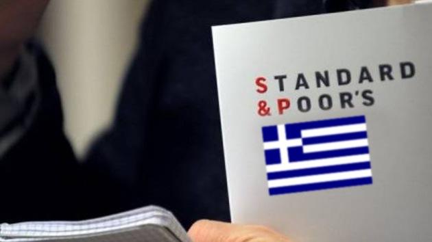 La agencia Standard & Poor's sube seis escalones la calificación de Grecia hasta B-