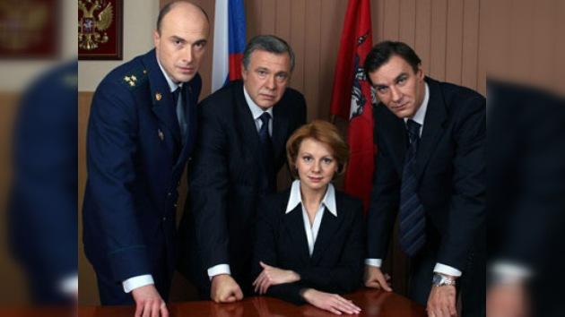 La serie americana de producción rusa