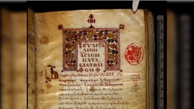 250 manuscritos de la Grecia Antigua aparecerán en Internet