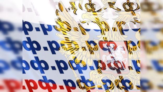 Reservados los nombres de políticos en la web en cirílico