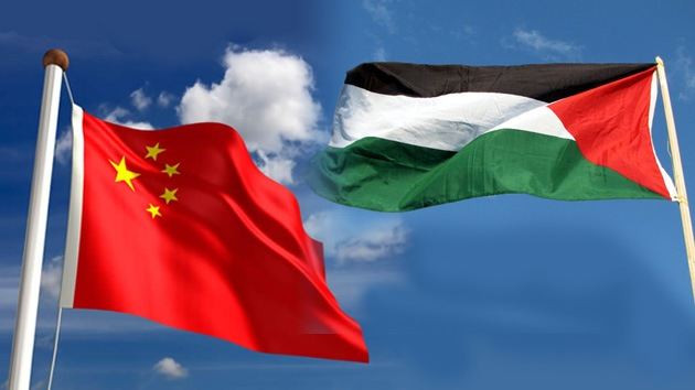 China respalda la solicitud palestina ante la ONU