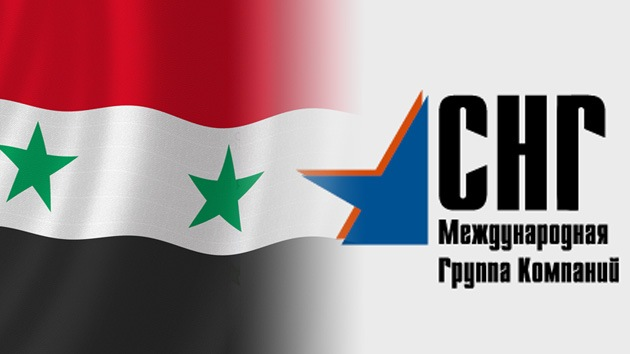 Una petrolera rusa explorará la plataforma continental siria