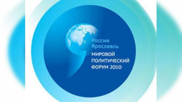 Yaroslavl se convierte en centro de la política mundial