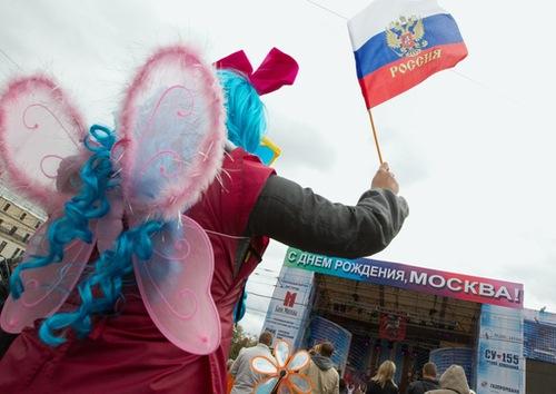 Día de la Ciudad de Moscú, la fiesta otoñal más divertida