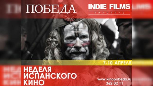 Empieza la semana del cine español en la mayor ciudad de Siberia