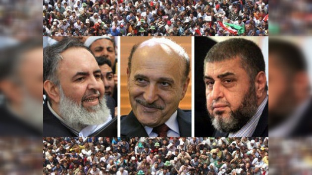 Egipto: excluyen a 10 candidatos de la carrera presidencial