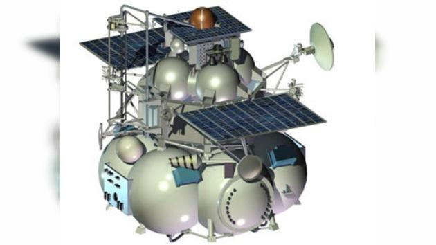 Los restos de la nave espacial rusa Fobos-Grunt se estrellan en el Pacífico
