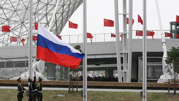 Rusia y China pueden crear una zona económica unida en el Extremo Oriente