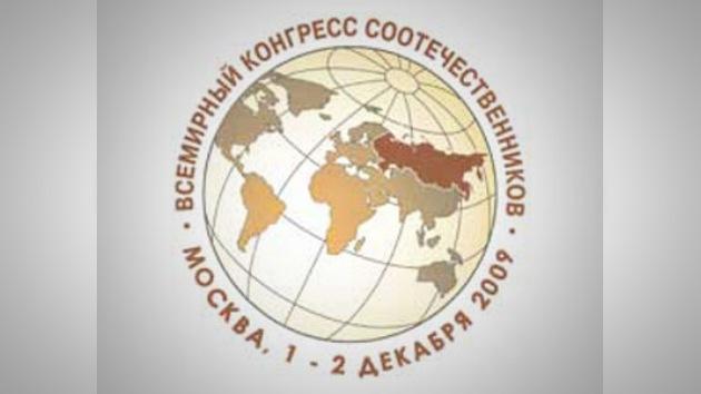 En Rusia se celebrará el III Congreso de Compatriotas