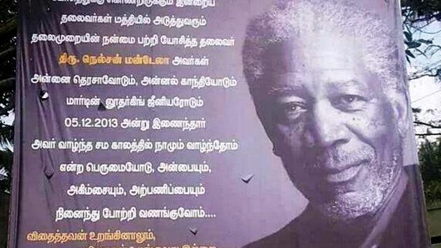 Confunden de nuevo a Mandela con Morgan Freeman en un cartel honorífico en la India