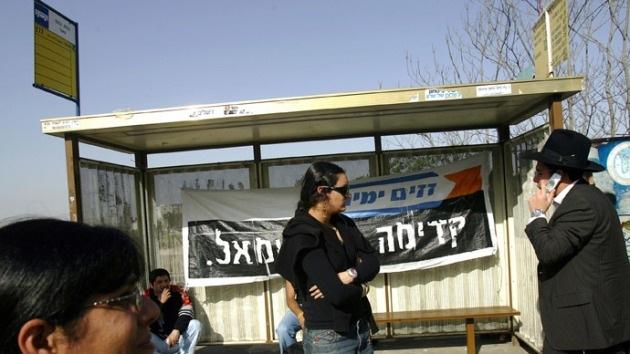Al menos un herido en un tiroteo cerca de la Universidad Hebrea de Jerusalén