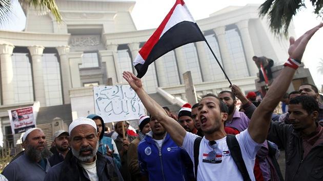 La protesta islamista frustra el trabajo de la Corte Constitucional en Egipto