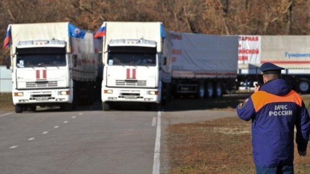 El séptimo convoy de ayuda humanitaria rusa llega al este de Ucrania