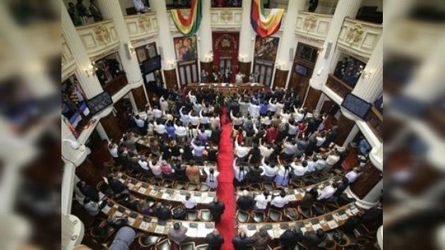 Diputados bolivianos exigen expulsión de USAID