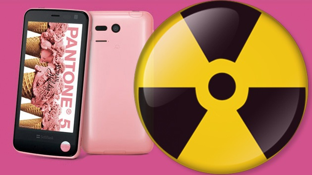 Un móvil con dosímetro de radiación, pronto a la venta en Japón
