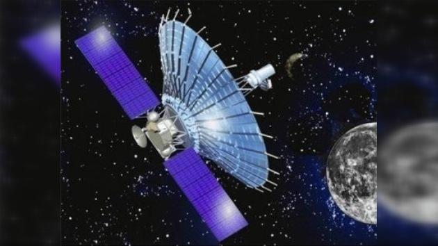 Spektr R, el radiotelescopio cósmico más grande del mundo, inicia su misión