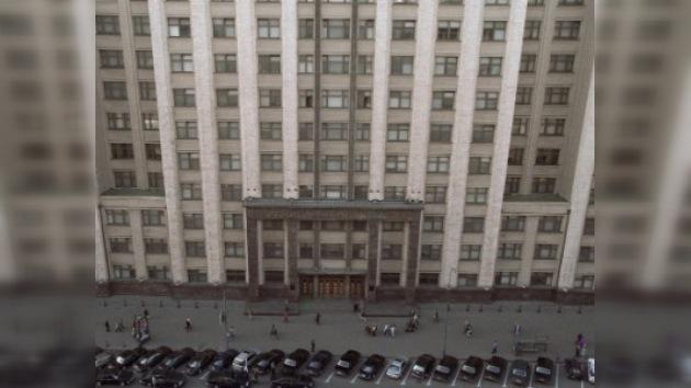 Rusia se propone incrementar la cooperación con América Latina
