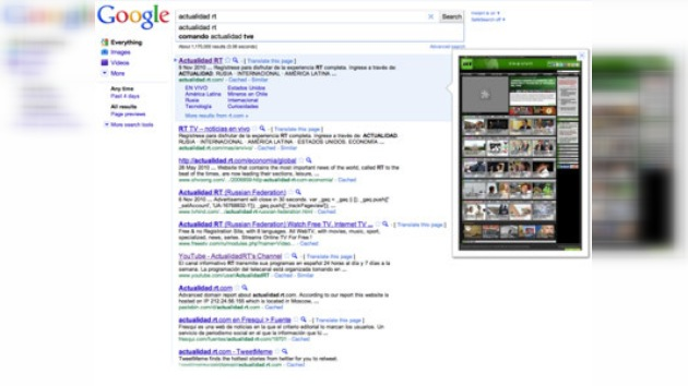 """Google lanza """"Instant Preview"""""""