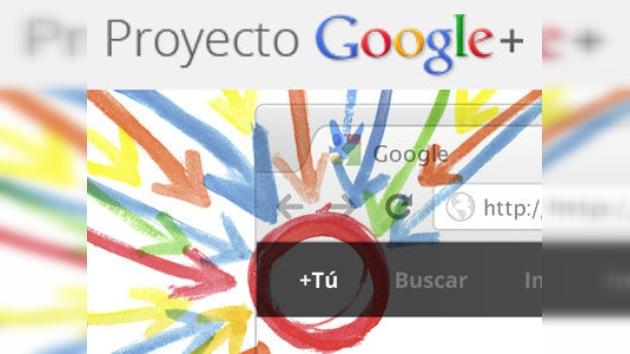 Google bloquea solicitudes a su nueva red social por 'demanda descontrolada'