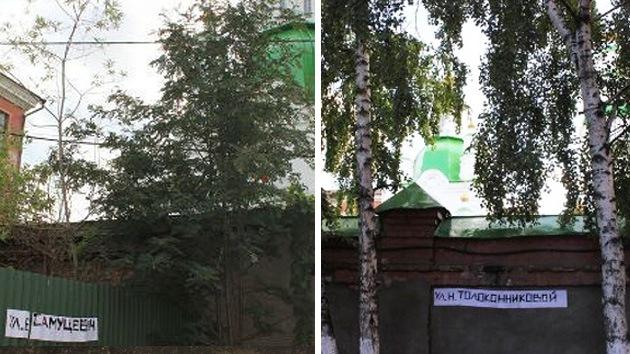 Renombran dos calles rusas en apoyo al grupo Pussy Riot