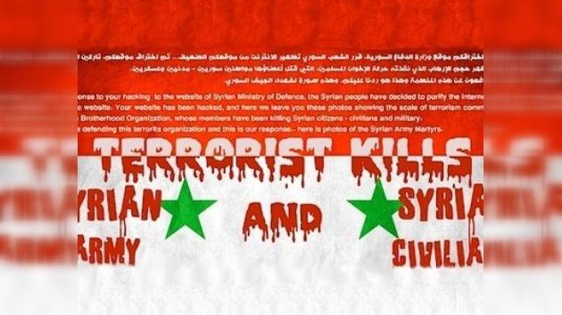 Respuesta de los 'hackers' sirios a Anonymous: ¿Por qué no te callas?